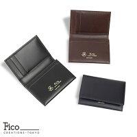 ficoフィーコTEXASテキサス名刺入れ名刺入カードケース日本製スムースメンズ