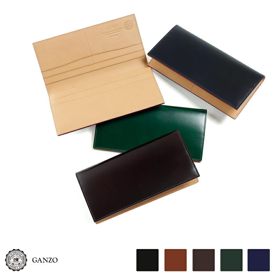 GANZO(ガンゾ)『コードバンファスナー小銭入れ付き長財布(57192)』