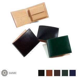 【GANZO】 ガンゾ Cordovan コードバン 2つ折り財布 折財布 さいふ サイフ 財布 日本製 メンズ レザー 馬革 ブラック ダークブラウン ダークグリーン ネイビー