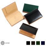 GANZO・ガンゾ・CORDOVAN・コードバン・メンズ・名刺入・カードケース・日本製・本革・ブラック・ダークグリーン・ダークブラウン・ネイビー