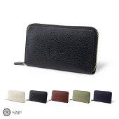 メンズ・GANZO・ガンゾ・日本製・長財布・コンパクト長財布・カードケース・メンズ・牛革・ブラック・ブラウン・グリーン・カーキ・ネイビー・黒