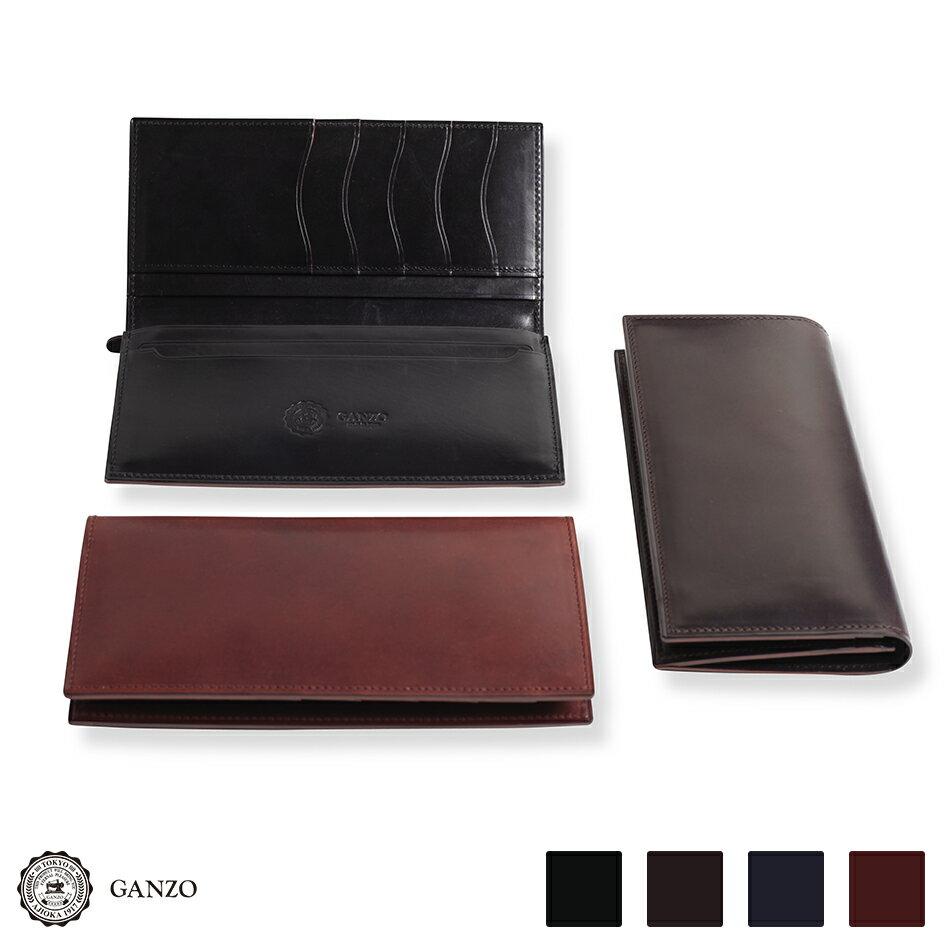 GANZO(ガンゾ)『GUD2ファスナー小銭入付き長財布(57457)』