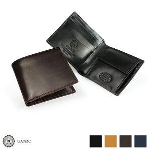 d28cf1afcbed 【GANZO】 ガンゾ Shell Cordovan 2 シェルコードバン2 2つ折り財布 財布 日本製 メンズ