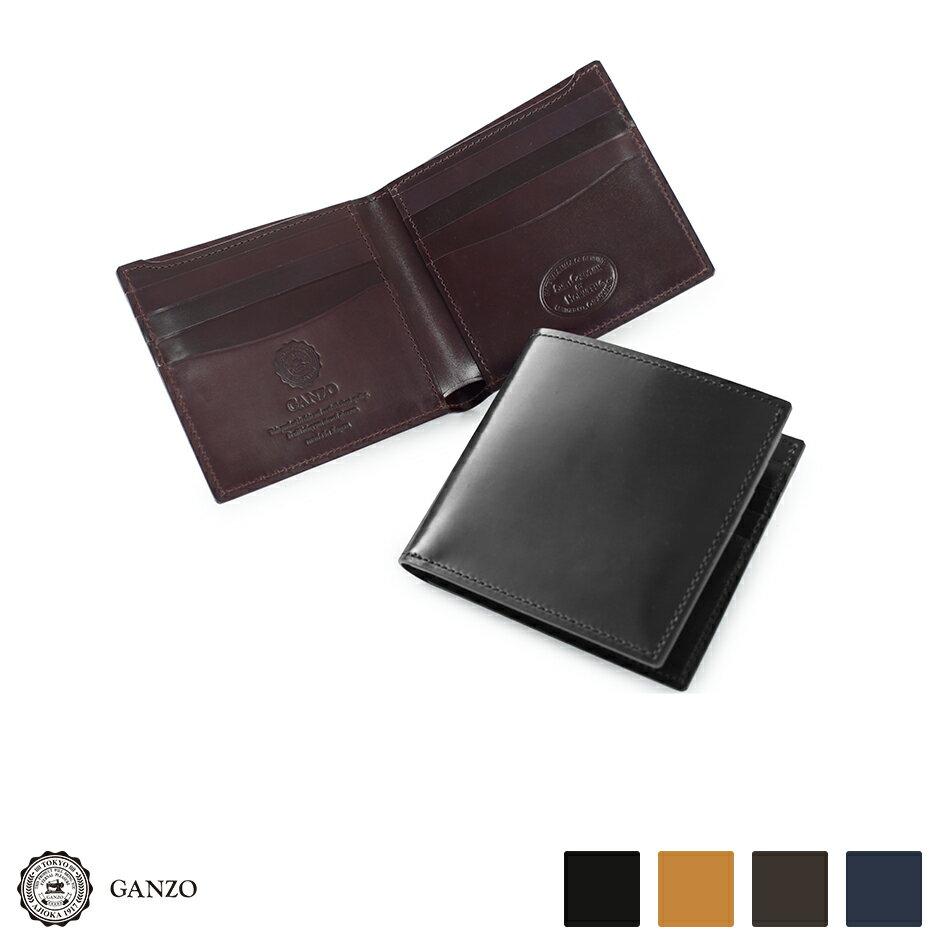 メンズ GANZO ガンゾ Shell Cordovan 2 シェルコードバン2 2つ折り財布:AJIOKA