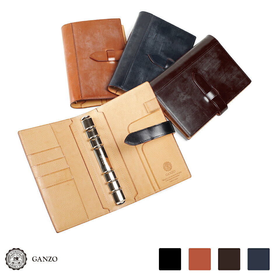 GANZO ガンゾ 長財布 ブライドル システム手帳カバー バイブルサイズ THIN BRIDLE シンブライドル