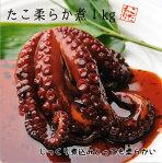 中華たこ山菜