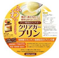 手作りデザートの素・クリアガー100(500g)