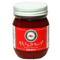 うっ、うまい!「トマト」の味がするっ!特製手作りトマトケチャップ 380g【あす楽対応_関東】...