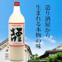 あまざけ 甘酒 720ml (ノンアルコール 米麹 無添加 アルコールフリー 砂糖不使用 冷や…