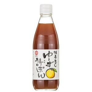 新鮮なゆず果汁をたっぷり使用。柔らかな酸味と白だしのコクがたまらない♪鍋はもちろん、生野...