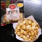 川越名産のさつま芋を使用したポップコーンとキャラメル味のブレンド