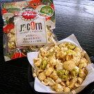 川越名産のさつま芋を使用したポップコーンと抹茶味のブレンド