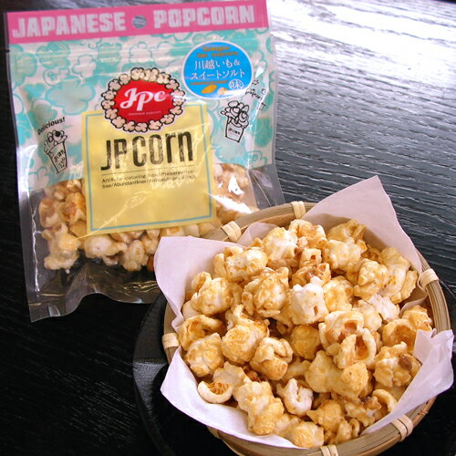 スナック菓子, ポップコーン JPC33gJapanese Pop Corn popcorn
