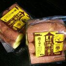 川越名産さつま芋の、シロップを使用した麩菓子(ふがし)です。