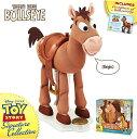 【Thinkway Toys】 トイストーリー シグネチャーコレクション ブルズアイ Woody's Horse Bullseye 等身...
