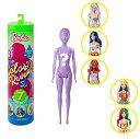 バービー カラー リヴィール ドール フーディーシリーズ 7サプライズ Barbie Color Reveal Doll Foodie Series with 7 Surprises カラードール/リビール/フィギュア/人形/子供用/女の子用/おもちゃ/プレゼント/クリスマス