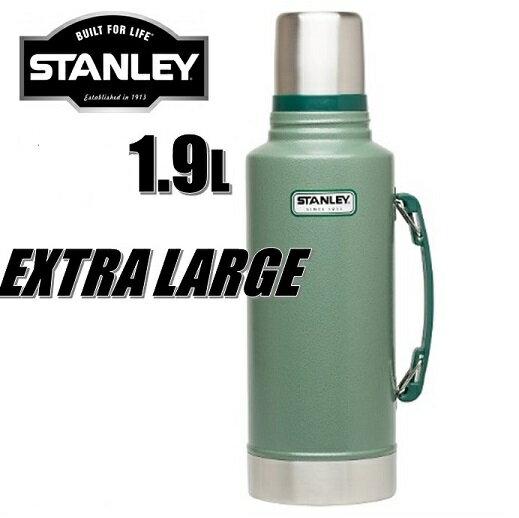 大容量 1.9リットル STANLEY スタンレー クラシックボトル 真空ボトル ステンレスボトル 1.9L グリーン 水筒 魔法瓶/保温/保冷/キャンプ/スポーツ 観戦/アウトドア/釣り/バーベキュー/