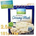 【オネストアース】 クリーミーマッシュポテト 181g×14袋入り  乾燥マッシュポテト/HONEST EARTH/コストコ
