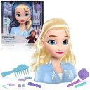 【Disney】 ディズニー フローズン2 アナと雪の女王 2 エルサ スタイリングヘッド 14ピースセット ヘア...