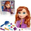【Disney】 ディズニー フローズン2 アナと雪の女王 2 アナ スタイリングヘッド 14ピースセット ヘアメ...