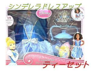 即納可能!!期間限定価格!!【オープン一周年記念特価】【Disney】ディズニー プリンセス ド...