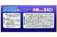 【日本製】大判840枚入水99.9%赤ちゃんおしりふきデコポコぷらすおしりふきお尻ふき/おしりふき/べビー用おしりふき/BabyWipes