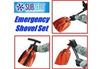 Hopkins【SUBZERO】超軽量アルミ製スノーショベルスノーシャベルメタリックブルースノースコップ雪かき除雪ショベルスコップシャベルスキースノボキャンプアウトドア携帯ショベル車載BBQ