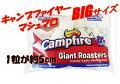 【Campfire】キャンプファイヤーマシュマロビッグマシュマロ793gジャイアントマシュマロ/焼きマシュマロ/スモア/大容量/お菓子/おやつ/スイーツ