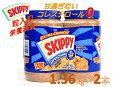 大容量!【SKIPPY】スキッピー・ピーナッツバターチャンキー粒ありクランキー大容量1.36kg×2本=2.72kgピーナツバター/スキッピィ