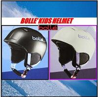 【BOLLE】ボレーキッズヘルメットブラック/ホワイト子供用スキー/スノボ/スノーボード/スノーヘルメット/スキーヘルメット