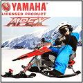 【送料無料】【YAMAHAAPEX】ヤマハライセンスプロダクトヤマハスノーバイク子供用/乗用そり/雪遊び/ソリ
