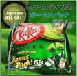 【Nestle】ネスレ キットカット ミニ オトナの甘さ 抹茶ボーナスパック 751g/バレンタイン/ミニ/チョコレート/大容量/お菓子/おやつ/プレゼント/小分け/チョコ