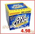 【期間限定】OXICLEAN オキシクリーンマルチパーパスクリーナー4.98kg 大容量洗濯用洗剤万能漂白剤 コストコ