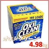 OXICLEAN オキシクリーンマルチパーパスクリーナー4.98kg 大容量洗濯用洗剤万能漂白剤 コストコ