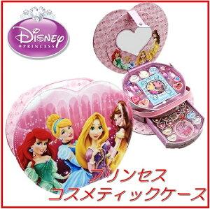 ディズニー プリンセス コスメティック ケースキッズ ビューティー メイクアップセットバッグ プレゼント クリスマス