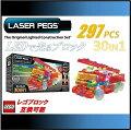 【送料無料】【LaserPegsレーザーペグ】光るブロック30IN1297ピース30種類以上組み立て可能消防車/組み立て式/知育玩具/知育おもちゃ/プラモデル/ブロック/レゴ互換可能!