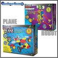 【TechnoGears】テクノギアーロボット/飛行機ギアー(歯車)を組み合わせて動くブロック組み立て式/知育玩具/知育おもちゃ/ブロック/