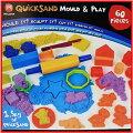 【Micador】QuicksandMould&Play砂遊び粘土のような不思議な砂クイックサンド1.5kg6色60ピースねんど/型抜き/動物・お魚型/おもちゃ/おままごと/知育玩具/