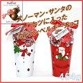 【Gudrunガドラン】バケツ入りガドランベルギーチョコチョコレート454gスノーマン/サンタクリスマス/ギフト/お菓子/スイーツ/