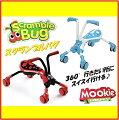 【MookieScrambleBug】スクランブルバグレッド/ブルー1歳から3歳屋内・屋外てんとう虫キッズ乗用玩具子供用練習バランス感覚ライドオン