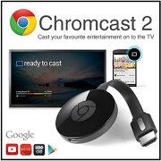chromecast グーグル キャスト ストリーミング クローム タブレット