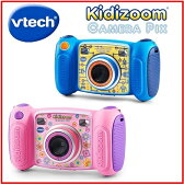 【Vtech kidizoom camera Pix】ブイテック キッズ デジタルカメラ子供用 デジカメ カメラ ピンク/ブルー子供用 カメラ デジタルカメラ/女の子用/男の子用/ゲーム/写真/動画/ビデオ/撮影/キッズ デジカメ/クリスマス