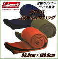 【Colemanコールマン】フリーススリーピングバッグフリース寝袋10℃以上約190.5×83.8cm毛布ブランケットインナーにも寝袋/ひざ掛け/ねぶくろ