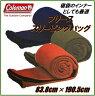 【Coleman コールマン】フリース スリーピングバッグフリース寝袋 10℃以上約190.5×83.8cm毛布 ブランケット インナーにも寝袋/ひざ掛け/ねぶくろ