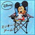 【ディズニーDisney】ミッキーマウスユースアームチェアキッズ折りたたみチェア子供用/折り畳みチェアー/いす/BBQ/キャンプ/コンパクトチェア/ポータブル/折りたたみ式/ミッキー