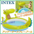 INTEXインテックスアリゲータースプレープール子供用プール幼児用インテックスプール/子供/プール/ビニールプール/家庭用プール/ワニ/シャワー/スプレー