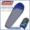 【耐寒マイナス-18℃まで対応】コールマン寝袋 パスファインダー Coleman PATHFINDER