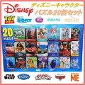 ディズニーキャラクターのジグソーパズル20缶セット