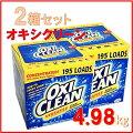 【期間限定】OXICLEANオキシクリーンマルチパーパスクリーナー4.98kg大容量洗濯用洗剤万能漂白剤コストコ
