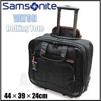 Samsonite VATON Rolling tote